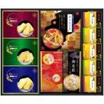 和菓子 羊羹 煎餅 せんべい ギフト セット 詰め合わせ 内祝い 内祝 お返し 金澤兼六製菓 和菓あわせ WK-30 (8)