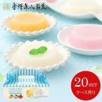 内祝い 内祝 お返し スイーツ ギフト 詰め合わせ 金澤兼六製菓 6個ヨーグルトムースBOX ケース売 20セット YM-6 (20) メーカー直送