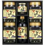 内祝い 内祝 お返し ギフト アサムラサキ 朝紫 かき醤油のり佃煮セット 牡蠣しょうゆ 牡蠣醤油 カキしょうゆ 海苔 詰め合わせ 詰合せ KT-30 (3)