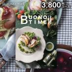 カタログギフト グルメ 食べ物 海鮮 肉 スイーツ 内祝い 内祝 ボーノタイム エピナ 3800円コース 香典返し 結婚祝い 出産内祝い 新築祝い