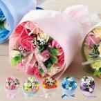 ソープフラワー ギフト プレゼント 花 花束 お花 ブーケ アレンジメント シャボンブーケ 人気 送料無料