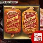 ハム ギフト 詰め合わせ 詰合せ 高級 鎌倉ハム 富岡商会 布巻きロースハムギフト KDA-1003 食品 グルメ