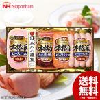 お歳暮 御歳暮 ギフト ハム 日本ハム 送料無料 詰め合わせ 詰合せ 本格派 NH-375 ウインナー ソーセージ 食品 セット