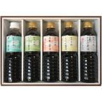 内祝い 内祝 お返し たつ乃屋本店 播州平福 醤油詰め合わせ 詰合せ ペットボトル (各500ml×5本) ギフト