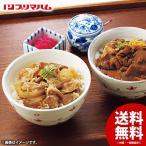 お歳暮 御歳暮 早割 惣菜 詰め合わせ 牛丼 豚丼 ギフト プリマハム 味の小包 DB-35 食品 食べ物 お取り寄せグルメ