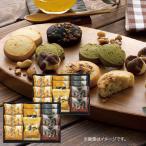 内祝い 内祝 お返し お菓子 詰め合わせ ギフト セット  ごろっとナッツフィナンシェ & クッキー FN-50CS  (12)