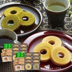 内祝い 内祝 お返し お菓子 詰め合わせ ギフト バウムクーヘン コーヒー 煎茶 ティーバッグ セット IKO-50CS  (12)