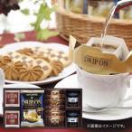内祝い 内祝 お返し キーコーヒー コーヒー お菓子 詰め合わせ ギフト セット ドリップコーヒー & クッキー & 紅茶 アソート ギフト KC-20 (32)