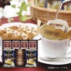 内祝い 内祝 お返し キーコーヒー コーヒー お菓子 詰め合わせ ギフト セット ドリップコーヒー & クッキー & 紅茶 アソート ギフト KC-25 (16)