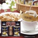内祝い 内祝 お返し キーコーヒー コーヒー お菓子 詰め合わせ お歳暮 ギフト セット ドリップコーヒー クッキー 紅茶 アソート お歳暮 ギフト KC-30 (16)