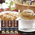 内祝い 内祝 お返し キーコーヒー コーヒー お菓子 詰め合わせ お歳暮 ギフト セット ドリップコーヒー クッキー 紅茶 アソート お歳暮 ギフト KC-40 (16)