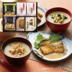 内祝い 内祝 お返し 惣菜 ギフト 詰め合わせ  三陸産 煮魚 & おみそ汁 梅干し セット MF-15CS  (36)