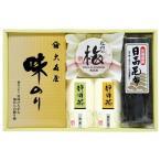 半額 セール 内祝い 内祝 お返し 味付け海苔 味海苔 のり 海苔 ギフト セット 香味彩々 詰合せ NK-30 (16)