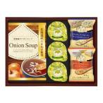 内祝い 内祝 お返し 油 調味料 惣菜 ギフト セット 詰め合わせ 洋風スープ オリーブオイル セット 詰合せ OS-15 (36)