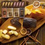 内祝い 内祝 お返し お菓子 詰め合わせ ギフト パウンドケーキ & コーヒー 洋菓子 セット QA-40R  (10)