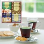 内祝い 内祝 お返し コーヒー お菓子 詰め合わせ お歳暮 ギフト セット ドリップコーヒー 洋菓子 詰合せ US-20F (24)