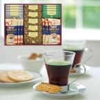 内祝い 内祝 お返し コーヒー お菓子 詰め合わせ お歳暮 ギフト セット ドリップコーヒー 洋菓子 詰合せ US-25F (16)