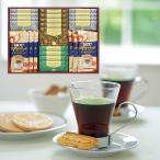 内祝い 内祝 お返し コーヒー お菓子 詰め合わせ お歳暮 ギフト セット ドリップコーヒー 洋菓子 詰合せ US-30F (16)