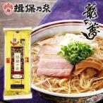 Yahoo!ジャパンギフト揖保乃糸 中華麺 揖保の糸 龍の夢 3束入 240g|k-n