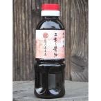 たつ乃屋本店 三年醤油 ペットボトル (小) (300ml)