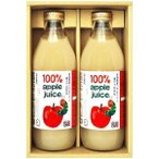 内祝い 内祝 お返し ジュース ギフト セット 果汁100% 青森県産りんごジュース はらぺこあおむし AAH-20 (6)