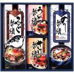 内祝い 内祝 お返し 惣菜 ギフト セット お茶漬け ふぐ 梅 のり 詰め合わせ 和一心 AFS-25 (16)