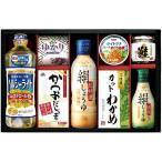 内祝い 内祝 お返し 調味料 ギフト セット 日清 油 ヤマサ しょうゆ 瓶詰 缶詰 詰め合わせ KE-50RT (8)