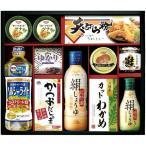 内祝い 内祝 お返し 調味料 ギフト セット 日清 油 ヤマサ しょうゆ 瓶詰 缶詰 詰め合わせ KE-70RT (6)