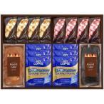 半額 セール 内祝い 内祝 お返し スイーツ ギフト セット キーコーヒー パウンドケーキ 焼き菓子 詰め合わせ QA-40 (6)