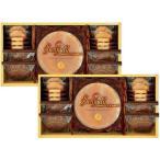 内祝い 内祝 お返し スイーツ ギフト セット チョコ チーズケーキ クッキー 詰め合わせ Senjudo SS-50CS (10)