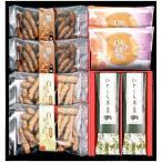 内祝い 内祝 お返し スイーツ ギフト 和菓子 詰め合わせ セット かりんとう 羊羹 和菓撰 TJS-20 (16)