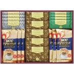 内祝い 内祝 お返し UCC コーヒー ドリップ ギフト セット スイーツ 焼き菓子 ゴーフレット 詰め合わせ US-25F (16)
