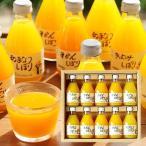 ジュース 詰め合わせ 内祝い 内祝 お返し お取り寄せグルメ ジュース ギフト セット 詰合せ 柑橘ジュース 5種 和歌山 伊藤農園 メーカー直送