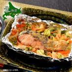 内祝い 内祝 お返し お取り寄せグルメ 海鮮 ギフト セット 詰合せ 北海道 鮭のちゃんちゃん焼き & 帆立バター焼き メーカー直送