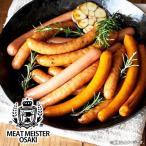 内祝い 内祝 お返し お取り寄せグルメ ギフト セット 詰合せ ソーセージ Meat Meister OSAKI メーカー直送