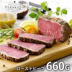 内祝い 内祝 お返し お取り寄せグルメ 惣菜 ギフト セット 2種のソースで味わうローストビーフ TERAKOYA メーカー直送