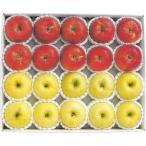 お歳暮 御歳暮 フルーツ 果物 詰め合わせ ギフト 詰合せ りんご 青森県産 サンふじ & 王林 5kg お返し 挨拶 お礼 会社 ランキング 食品