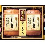 お歳暮 御歳暮 早割 お取り寄せグルメ ハム 肉加工品 詰め合わせ ギフト お取り寄せ 日本ハム 美ノ国ギフト UKI-102    お返し 挨拶 食品
