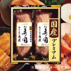 お歳暮 御歳暮 お取り寄せグルメ お取り寄せ 惣菜 肉加工品 詰め合わせ ギフト 日本ハム 美ノ国 国産プレミアム 豚ばら肉の角煮 UKI-35 食品