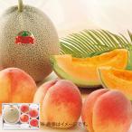 お中元 御中元 ギフト メロン 秀 もも 桃 フルーツ 果物 お取り寄せスイーツ 赤果肉メロン & 桃 詰合せ 詰め合わせ メーカー直送 送料無料