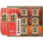 お中元 御中元 2021 ハム ギフト 詰め合わせ お取り寄せグルメ 肉 肉加工品 伊藤ハム 伝承 生ハム と ハンバーグ セット DKT35 食品