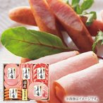 お中元 御中元 2021 ハム ソーセージ ギフト 詰め合わせ お取り寄せグルメ 肉 肉加工品 日本ハム 美ノ国ギフト UKI-30 お返し 食品