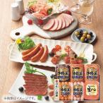 お中元 御中元 2021 ハム ソーセージ ギフト 詰め合わせ お取り寄せグルメ 肉 肉加工品 日本ハム 本格派ギフト SSN-40A お返し 食品