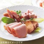 お中元 御中元 2021 ハム ギフト 詰め合わせ お取り寄せグルメ 肉 肉加工品 日本ハム 本格派ギフト SN-31N お返し 挨拶 お礼 食品
