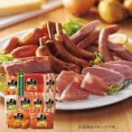 お歳暮 御歳暮 早割 お取り寄せグルメ ハム 肉加工品 詰め合わせ ギフト お取り寄せ 北の国から北海道物語 HDS-50 お返し 挨拶 お礼 会社 食品