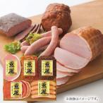 お中元 御中元 2021 ハム ソーセージ ギフト 詰め合わせ お取り寄せグルメ 肉 肉加工品 プリマハムギフト SD-340PR お返し 挨拶 食品