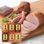 お中元 御中元 2021 ハム ソーセージ ギフト 詰め合わせ お取り寄せグルメ 肉 肉加工品 プリマハムギフト SD-480PR お返し 挨拶 食品