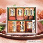お歳暮 御歳暮 送料無料 メーカー直送 ギフト ローストビーフの店 鎌倉山 黒毛和牛サーロイン ローストビーフ SRB-20 食べ物 食品