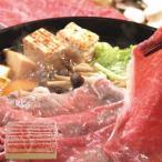 お中元 御中元 ギフト 高級 肉 牛肉 すきやき肉 すきやき 神戸牛 すき焼き用モモ 400g 詰め合わせ メーカー直送 送料無料