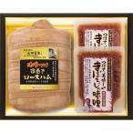 お歳暮 御歳暮 早割 お取り寄せグルメ お取り寄せ 惣菜 肉加工品 詰め合わせ ギフト 日本ハム こだわりの味噌づけ布巻き ロースハム MBP-55 食品